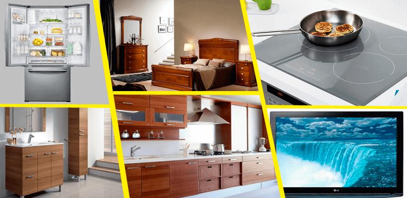 Presupuesto Muebles y Electrodomésticos en Burgos needbudget